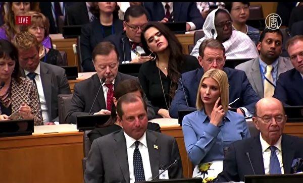 제74차 유엔총회 공식회의인 '종교 자유 보호에 관한 세계적 요청'에 대만 대표가 참석했다(화면 맨 뒷줄 오른쪽 끝).  | NTD TV 영상 캡처화면