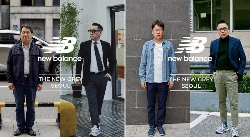 New Balance Lifestyle Korea