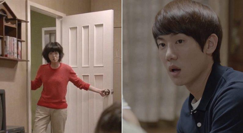 tvN '응답하라 1994'