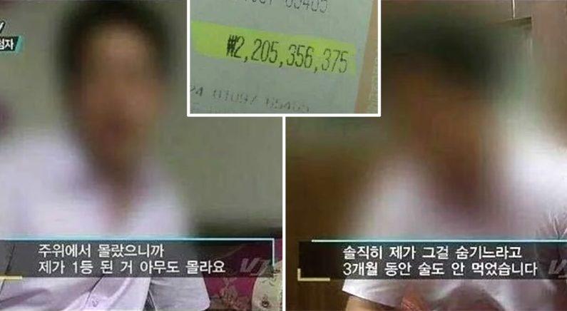 KBS2 'VJ 특공대'