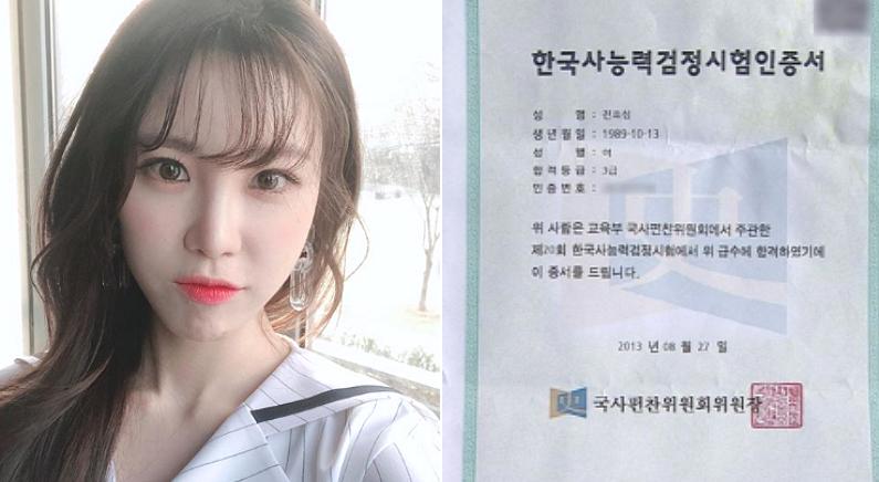 [좌] 전효성 인스타그램, [우] 채널A '사심충만 오! 쾌남'