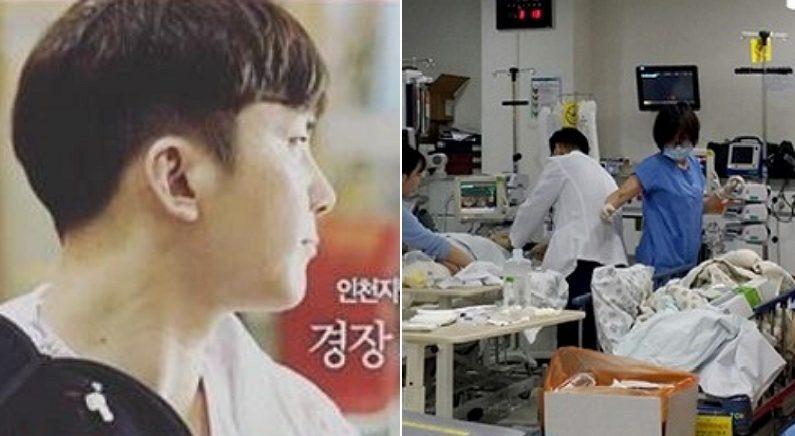 [좌] 최지현 경장 / 연합뉴스, [우] 자료 사진 / 연합뉴스