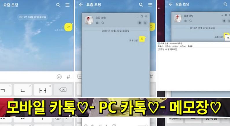 유튜브 '문명특급 - MMTG'