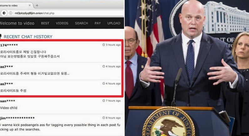 [좌] 사이트 화면 / 미국 법무부 공식 사이트, [우] 기사 내용과 관련 없는 사진 / 연합뉴스