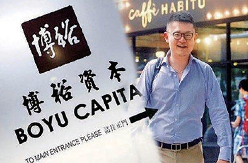중국 최대의 택배회사 '순펑(順豊)' 대주주 중 하나는 중국에서 가장 핫한 보위(博裕) 캐피털이다. 보위의 실질적인 지배자는 장쩌민의 장손 장즈청(江志成)이다. | 신기원 제공, 합성 이미지