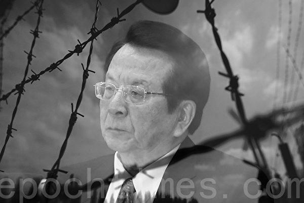 쩡칭훙(曾慶紅)은 자신의 지위를 이용해 당‧정‧군‧국가안전‧외교 계통에 많은 심복을 심었다. 이 심복들이 쩡칭훙을 도와 미중 무역 분쟁을 다시 격화했고, 시진핑을 옭아매 중국공산당의 수명 연장에 이용하고 있다. | 에포크타임스 합성