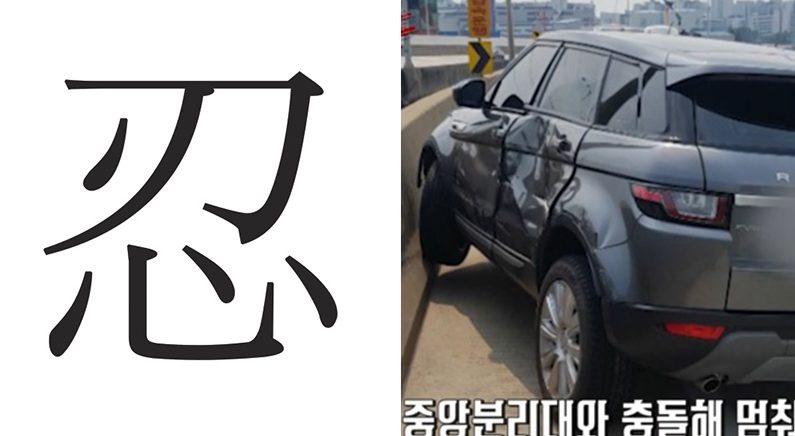 [좌]에포크 미디어 [우] 연합뉴스