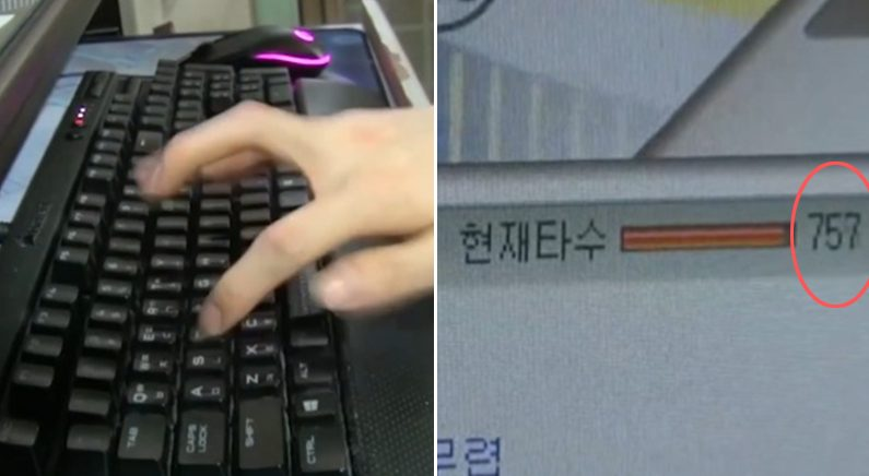 SBS '생활의 달인'