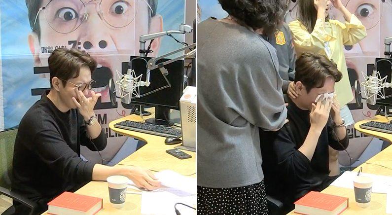 YouTube 'MBC Radio봉춘라디오'