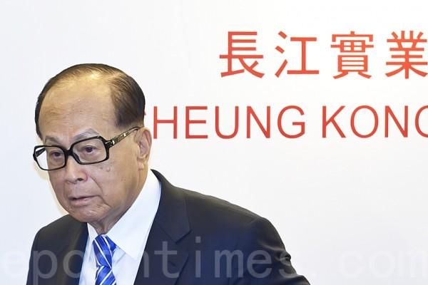 홍콩 최고 부자 리카싱(李嘉誠).    위강/에포크타임스