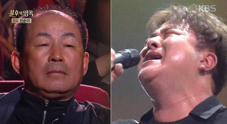KBS2 '불후의 명곡 - 전설을 노래하다'