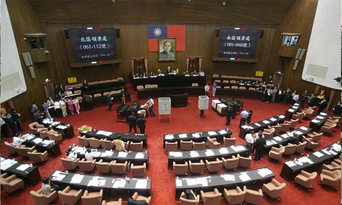 대만 입법원   자료사진