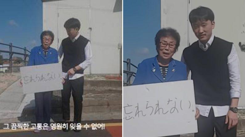 근로정신대 피해자 양금덕 할머니 패러디 영상 출연   전남대 사학과 윤동현씨 제작 영상 캡쳐