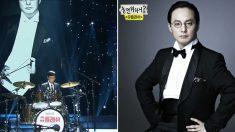 '놀면 뭐하니?' 유재석 드럼 독주회에 목소리 출연한 가수 신해철