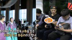 이상화·강남 결혼식 2부 사회를 맡은 '지하철 친구'의 정체