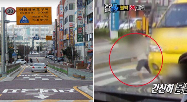 [좌] 연합뉴스 [우] SBS '맨 인 블랙박스'