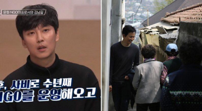 [좌] tvN '김현정의 센터:뷰' [우] 길스토리