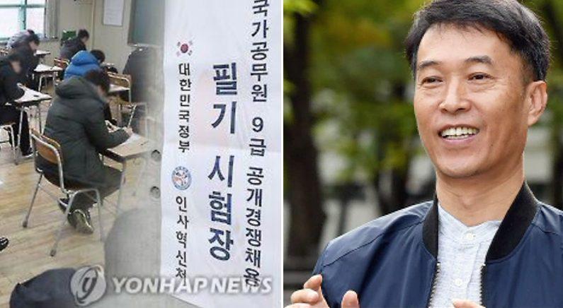 [좌] 연합뉴스 [우] SBS