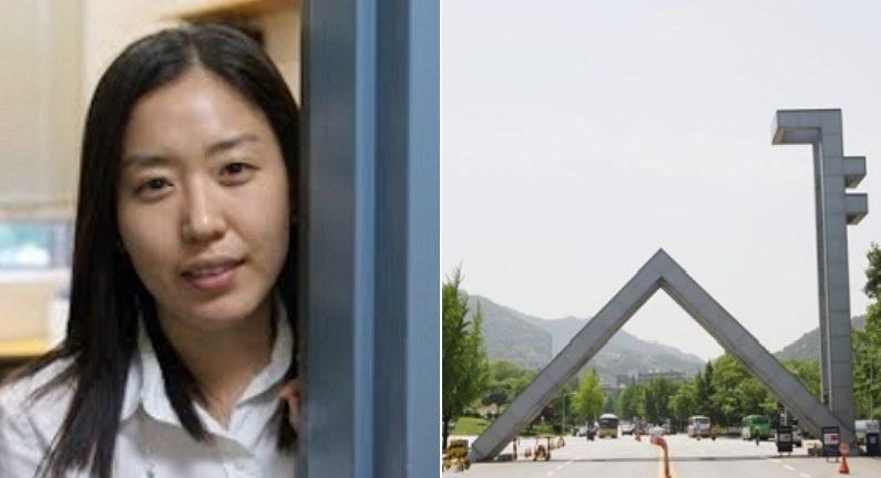 [좌] 박예나 교수 / 로체스터대 홈페이지, [우] 연합뉴스