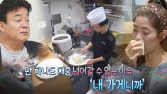 """""""7천원짜리 마트 초밥""""이라는 시식단 평가에 끝내 눈물 쏟은 '골목식당' 초밥집 사장님"""