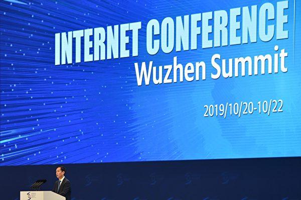제6회 세계인터넷대회가 지난 20일 중국 저장(浙江)성 우전(烏鎮)에서 개최됐다.   HECTOR RETAMAL/AFP=Yonhapnews(연합뉴스)