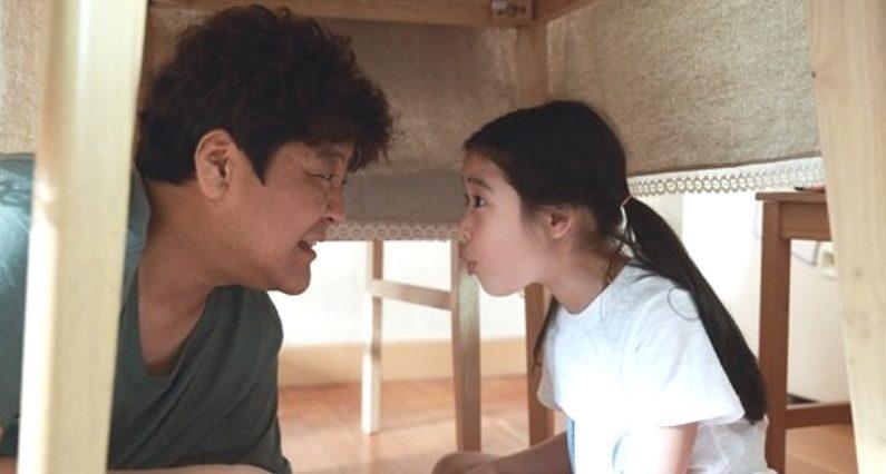 기사와 관련 없는 자료 사진 / 영화 '내게 남은 사랑을'