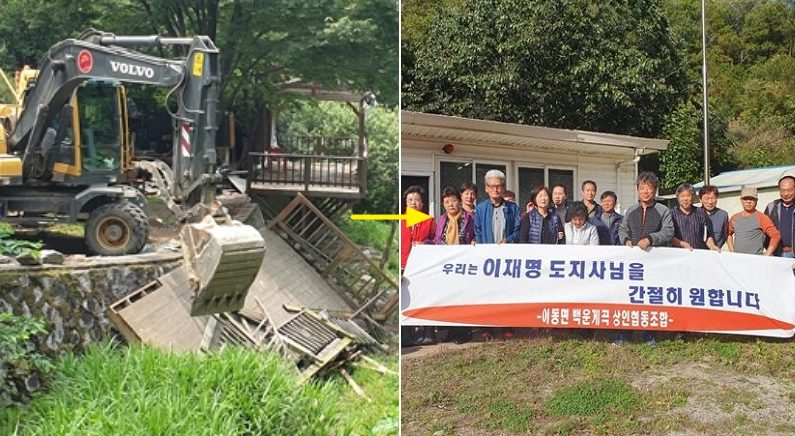 [좌] 연합뉴스, [우] 백운계곡상인협동조합