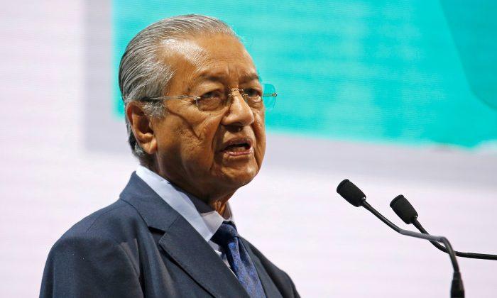 마하티르 모하마드 말레이시아 총리가 말레이시아 쿠알라룸푸르에서 열린 제20차 아시아 석유 가스 회의 개막식에서 연설하고 있다. 2019. 6. 24. | Lai Seng Sin/Reuters=Yonhapnews(연합뉴스)
