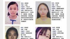 """주홍콩 영국영사관 전 직원 """"시위대 다수, 중국에 구금"""" 폭로"""