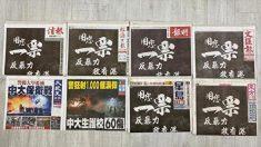 홍콩 경찰, 대학교 난입 이튿날…'입장' 나뉜 홍콩 주요 일간지