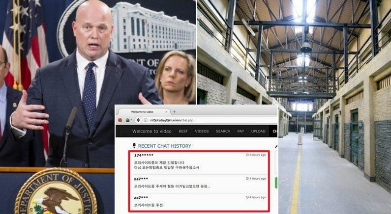 [좌, 우] 기사 내용과 관련 없는 사진 / 연합뉴스, [가운데] 사이트 화면 / 미국 법무부 공식 사이트