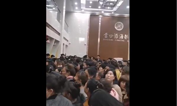 중국 본토에서 '뱅크런'이 잇따르는 가운데 최근 랴오닝성 잉커우시의 옌하이은행에서도 뱅크런 사태가 발생하자 중국 당국이 '헛소문'이라며 소문 유포자를 체포했다. | 영상 캡처