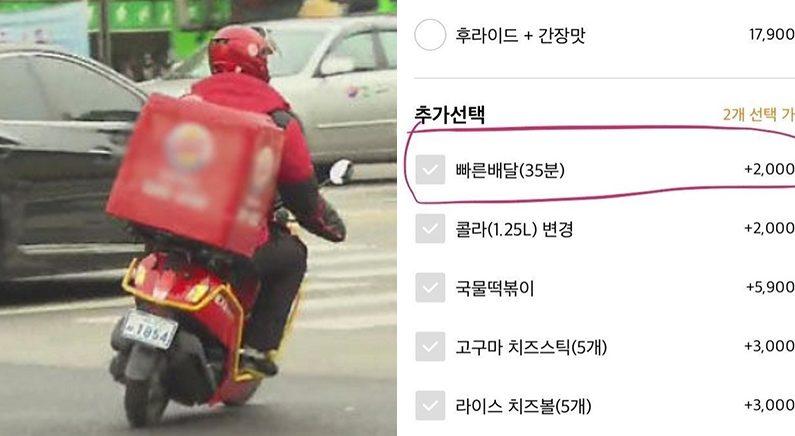 기사와 관련 없는 자료 사진 | [좌] 연합뉴스 [우] 온라인 커뮤니티