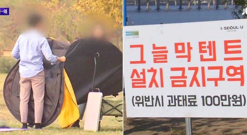 JTBC뉴스
