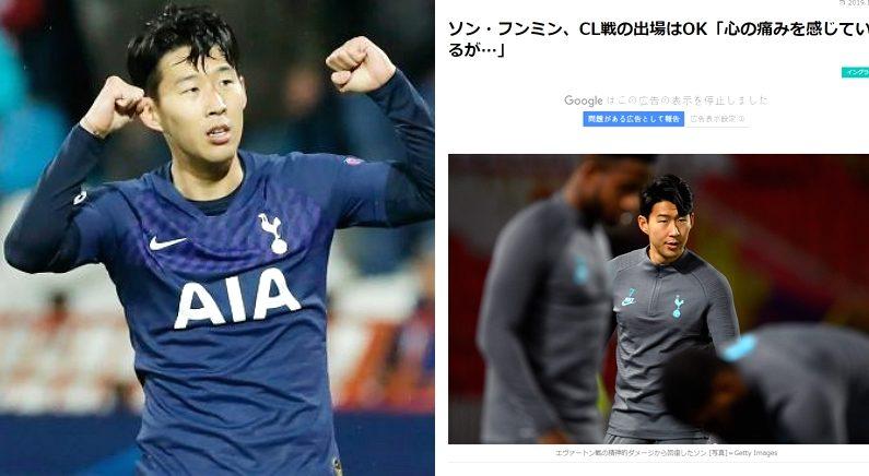 [좌] 연합뉴스. [우] 일본 매체 사커킹 기사 캡처