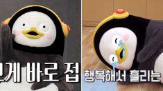 인기 캐릭터 펭수, 다음달 MBC 방송연예대상에 시상자로 나온다