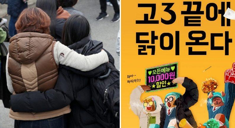 [좌] 기사와 관련 없는 자료 사진 / 연합뉴스, [우] 배달의민족