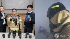 소방관들 위해 '착한기술'로 만든 '열화상 카메라' 1천 대 기부한 삼성전자