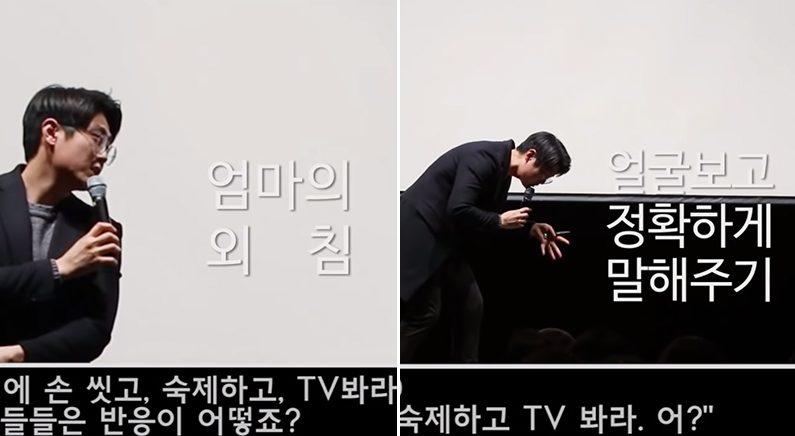 유튜브 채널 '최민준의 아들TV'