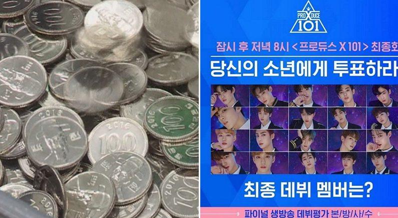 [좌] 연합뉴스 [우] Mnet