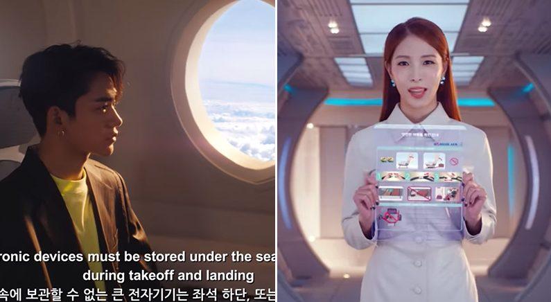 대한항공 공식 유튜브채널