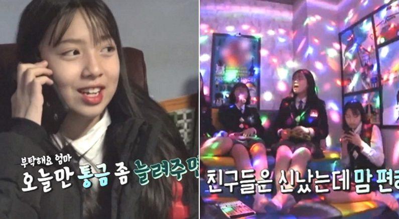 기사 내용과 관련 없는 자료 사진 / tvN '둥지탈출 시즌2'
