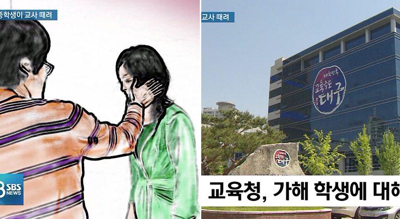 SBS '8뉴스'