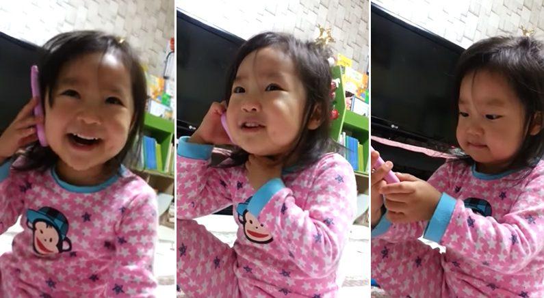 유튜브 채널 '정은희'