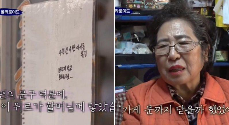 tvN '유 퀴즈 온 더 블럭 2'
