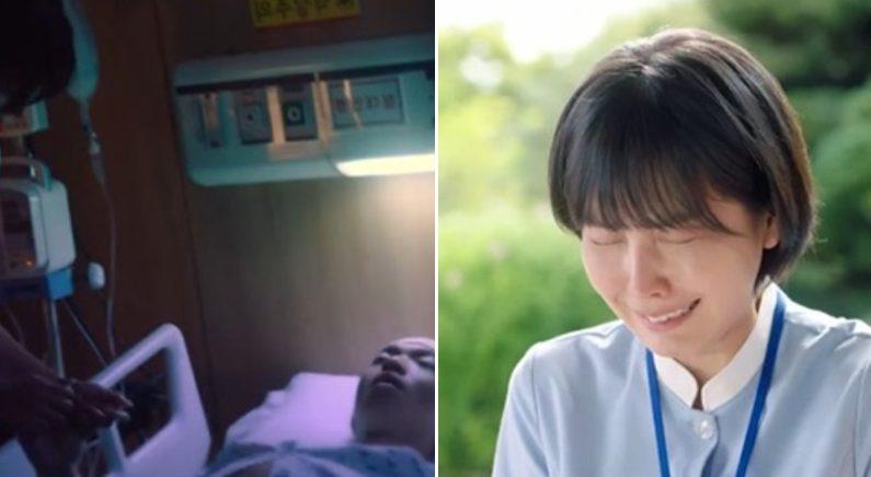 기사와 관계 없는 자료사진 | MBC '병원선'