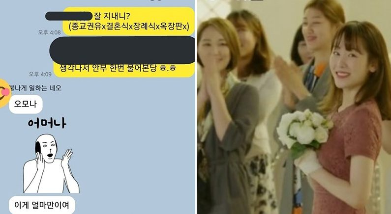 [좌] 온라인 커뮤니티 [우] 기사와 관련 없는 사진 자료 | tvN '또 오해영'