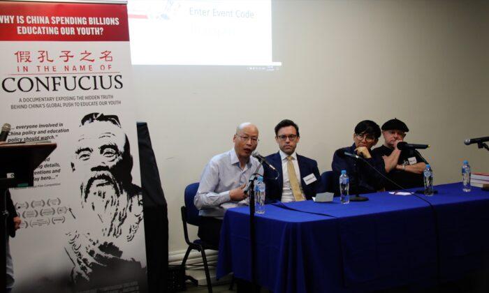 전문가 패널이 호주 멜버른에서 호주 대학 및 학교에 공자학원을 통한 중국 공산당 침투를 논의하고 있다. 2019. 10. 31.   Grace Yu/Epoch Times