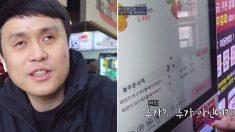 """""""수능 찍는 마음으로 도전!"""" 패스트푸드점 무인 주문에 도전한 시각장애인 (영상)"""