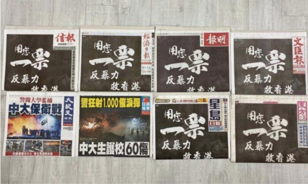 11월 12일, 대학 난입을 시도한 홍콩 경찰의 강경대응을 보도한 유일한 신문